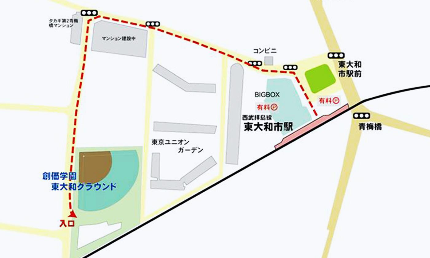 東大和グラウンドmap